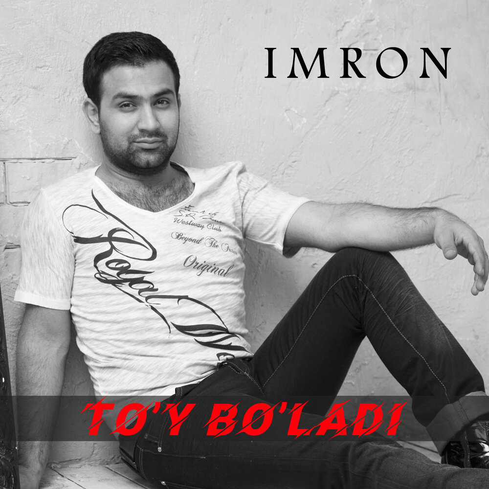 Imron - To'y Bo'ladi (HD Video)